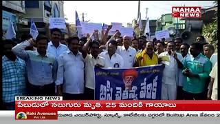BC Community Leaders Protest at East Godavari Collectorate Against Kapu Reservations