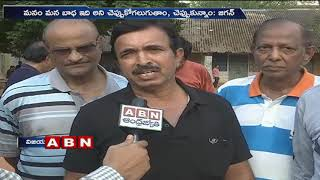 Vijayawada Public opinion on YS Jagan Comments over Amaravathi Lands and AP Special Status | ABN
