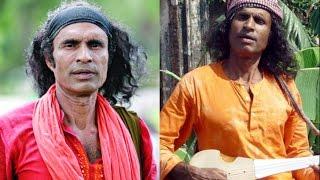 জনপ্রিয় শিল্পী কুদ্দুস বয়াতি এখন রাস্তার ফকির !!! দুইবেলা ভাতও জোটে না !! Latest Bangla News