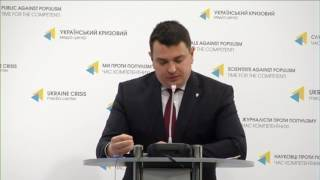 National Anti-Corruption Bureau of Ukraine investigations: ongiong issues. UCMC, 24.04.2017