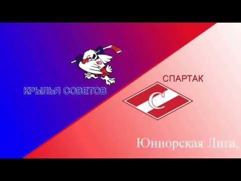 КС Спартак 5:7 Юниорка плей офф
