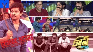 Cash Latest Promo - 23rd November 2019 - Sandeep,Manoj Nandam,Abhay,Laxman - George Reddy Movie