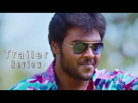 Sagaptham Trailer Review | Shanmuga Pandian,vijayakanth, Powerstar Srinivasan, Neha Kapur video