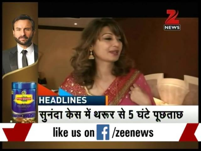 Watch : Today's Top Headlines @10 PM