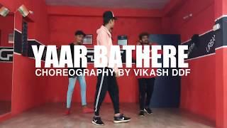 Year Bathere | Yo Yo honey Singh | dance by DDF crew
