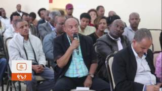 Discussion Gov't and Artists on current issues in Ethiopia  Part 2