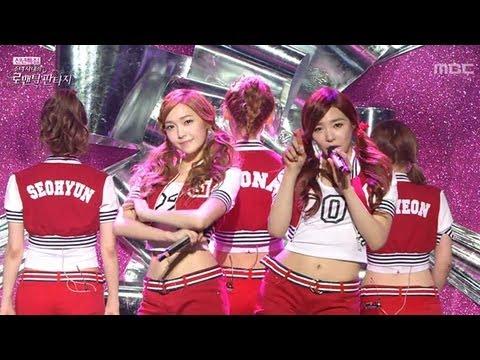 Girls Generation - Gee 소녀시대 - 지 Romantic...