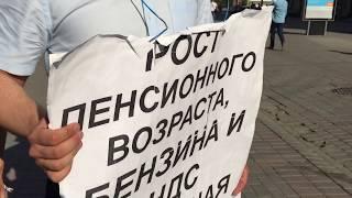 В центре Саратова активисты КПРФ протестуют против повышения пенсионного возраста