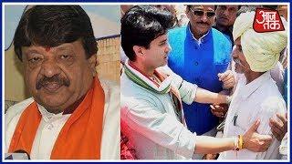 Red tape blocks farmers' access to schemes: Kailash Vijayvargiya Tells MP CM Shivraj Singh Chouhary
