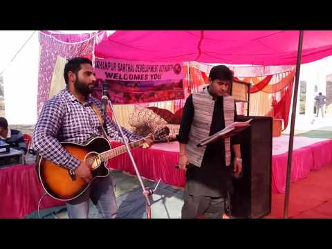 Chamba kitni ki door by Jigyasa-The band