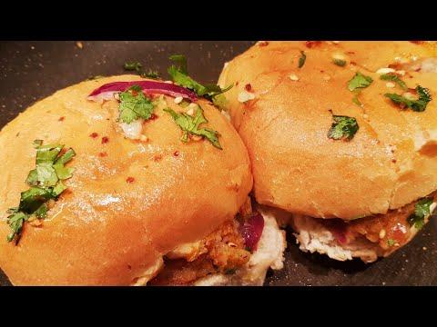 एक बार बना के देखे बर्गर पिज्जा खाना भूल जायेंगे/ Masala pav/ Butter pavbhaji recipe/ pav Recipe
