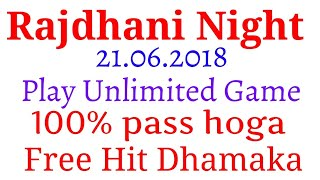 Rajdhani Night 21.06.2018 play Unlimited game by lucky matka trick