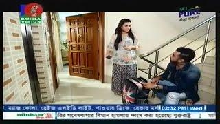 Bangla(Eid Ul Azha) Romantic Natok 2016 Fire Jawa Holo Na Ft  Hridoy khan Purnima