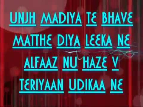 Haye Mera Dil   Honey Singh Ft Alfaaz With Lyrics video