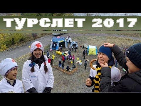 клуб рыболовов в казахстане