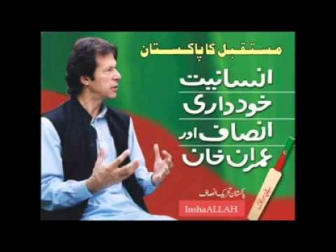 Banay ga Naya Pakistan Amazing Song by Atta Ullah Khan Esakhelvi...