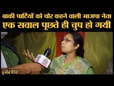 Gorakhpur के BJP Office में Hindu Yuva Vahini पर क्या बोले लोग | Ravi Kishan | Yogi Adityanath