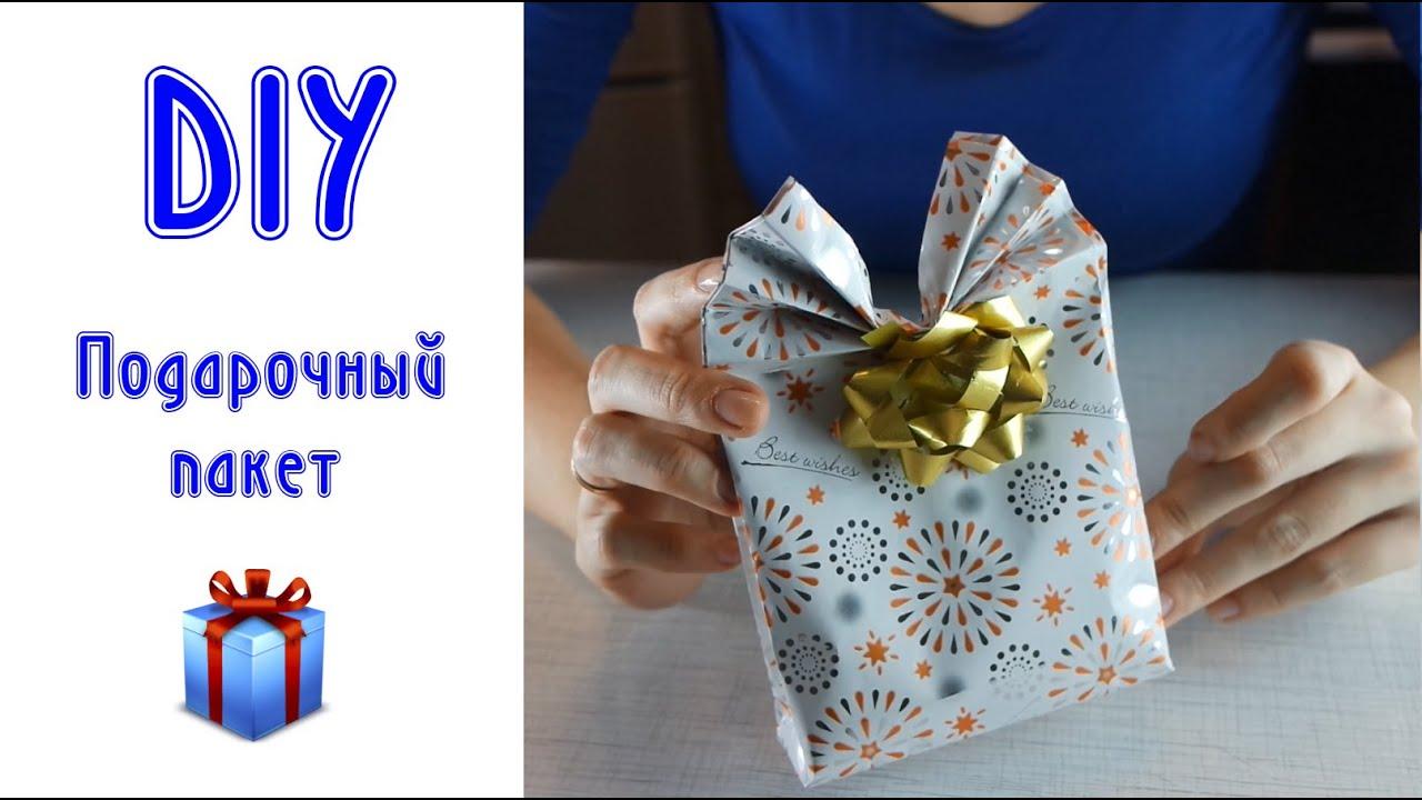 Подарочные пакетики своими рукам 27