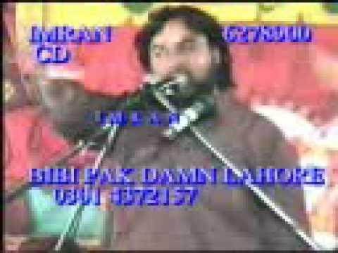 Shoukat Raza Shoukat  Topic: Shah Shams Tabrez,shahbaz Qalander.... video
