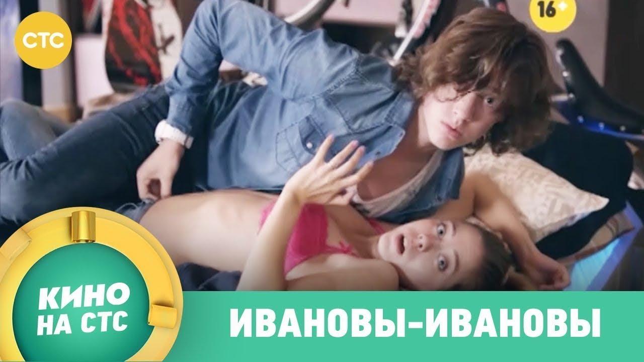 hochu-v-porno-film