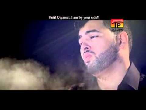Messum Abbas | Karbala Karbala Hussain Hussain | Muharram 2014 video