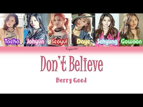 Berry Good (베리굿) - Don't Believe (안 믿을래) (Han | Rom | Eng Color Coded Lyrics)