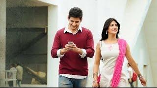 Srimanthudu - New Telugu Movie