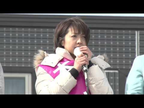 【北海道】「北海道から不安倍増政権にノー」野党5党の女性議員らそろって街頭演説