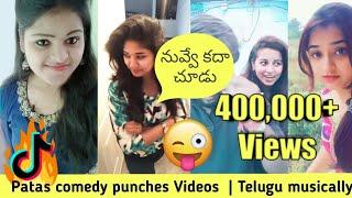 Patas comedy punches Videos   Telugu musically Tiktok