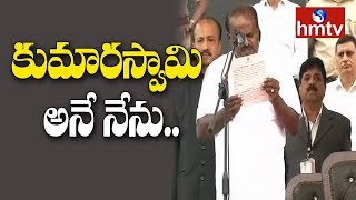 HD Kumaraswamy Sworn in As Karnataka Chief Minister | hmtv