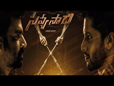 Savyasachi Telugu Movie Teaser Out | Naga Chaitanya | Madhavan