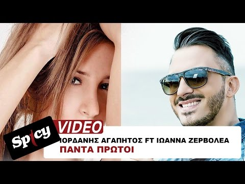 Iordanis Agapitos & Ioanna Zervolea Panta protoi pop music videos 2016