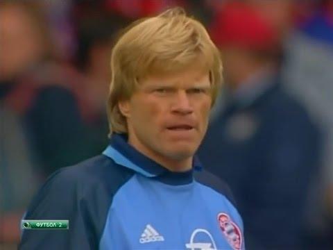 Kahn dramatisches Saisonfinale 2001   HSV vs. FCB