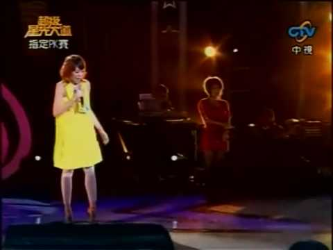 Olivia Ong - Bleeding Love