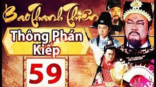 Phim Hay 2018   Bao Thanh Thiên  - Tập 59   PhimTV