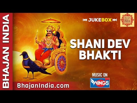 Top 10 Shani Bhajans Juke Box - Suresh Wadkar - Anup Jalota - Hindi Devotional  | Bhajan India
