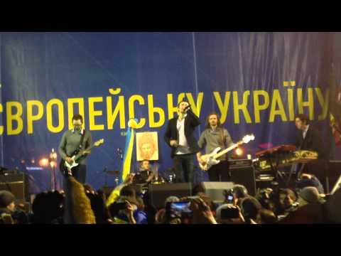Океан Эльзы - Друг (2013) первый состав снова вместе. ЕвроМайдан.
