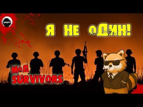 Бесплатный хайп проект зомби