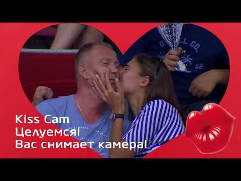 Kiss Cam: самые жаркие поцелуи на Sochi Hockey Open 2018
