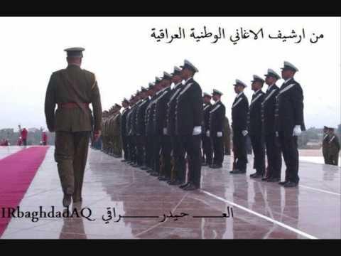 هي يا اهل العمارة - فرقة \ العراق Music Videos
