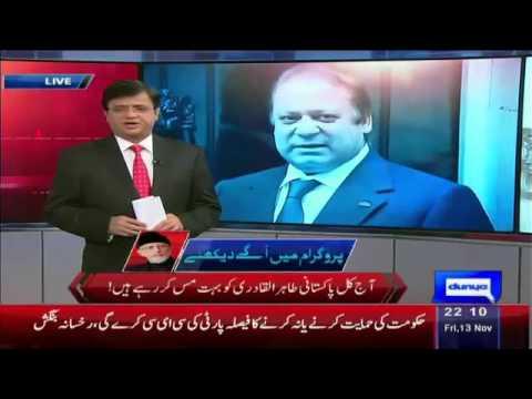 Dunya Kamran Khan Kay Sath Part 2 – 13th November 2015