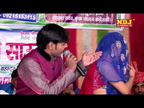 Baith Ja Bagal Me Gori | Haryanvi Hit Ragni 2015 | Ndj Music | Suresh Gola , Lalita Sharma video