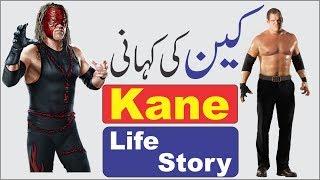 download lagu Wrestler Kane Life Story, Kane Ki Kahani In Urdu/hindi gratis