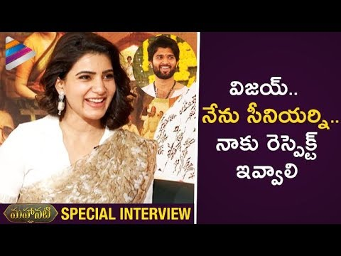 Samantha Makes Fun of Vijay Deverakonda | Mahanati Movie Interview | Keerthy Suresh | Dulquer