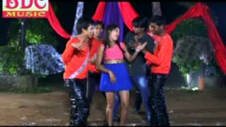 Ara Ke Kila Ukhad Dem Ho | Bhojpuri Hottest Songs 2014 | BDC Music