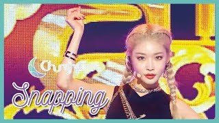 [HOT] CHUNG HA - Snapping,  청하 - Snapping  Show Music core 20190720
