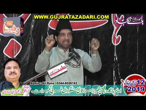 Allama Ali Nasir Talhara 12 April 2019  Mangowal Gujrat || Raza Production