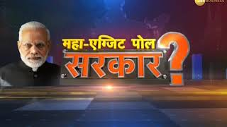 Exit Poll 2019: Know Each & Every Detail of 'Exit Poll 2019'