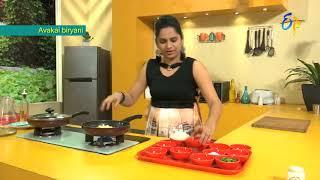 Avakai Briyani | Health & Life Style by ETV