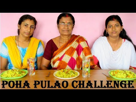 Poha Pulao Eating Challenge || Food Challenge India || Eating Show